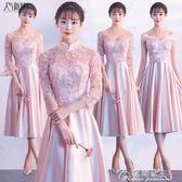 粉色伴娘服中長款春季新款韓版伴娘團禮服姐妹裙修身晚禮服女花間公主