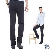 【NST Jeans】低調公爵查理 英式復古單寧長褲(中低腰窄版) 380(5533) 單件出清↘690