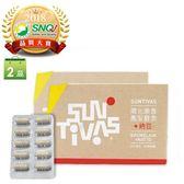 陽光康喜  鳳梨酵素+納豆2盒