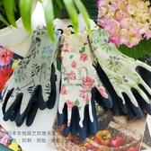 日本超薄花園種花種植花店花藝師專用園藝手套防刺防水玫瑰月季