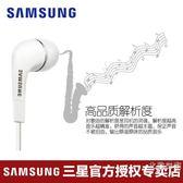 Samsung/三星 EHS64耳機原裝Note2/3 S4 S5 J7 A8 A9 C5手機通用