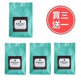B Blend配方咖啡豆-買3送1超值組_比漾咖啡選物BEYOND CAFÉ/SELECT