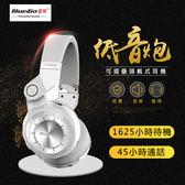 可折收!Bluedio/頭戴式摺疊耳罩藍芽耳機電競耳機4.1【RC008】運動無線立體聲藍弦T2重低音 四國語言