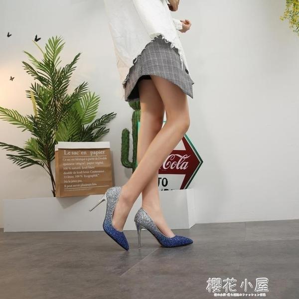 明星同款銀色尖頭高跟鞋細跟漸變亮片中跟單鞋水晶伴娘新娘婚鞋女『櫻花小屋』