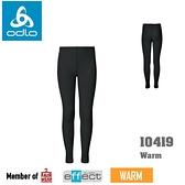 【速捷戶外】瑞士ODLO 10419 warm 兒童機能銀纖維長效保暖底層褲(黑) , 衛生褲,保暖褲