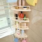 不銹鋼免打孔浴室衛生間轉角架墻角收納架衛浴伸縮置物架頂天立地