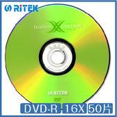 錸德 Ritek X系列 16X DVD-R 50片 DVD 光碟