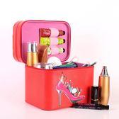 新款雙層大容量專業化妝包 便攜手提出差旅行收納整理箱《小師妹》jk171
