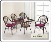 {{ 海中天休閒傢俱廣場 }} F-23 摩登時尚 餐廳系列 1023-5A 吉爾休閒桌椅組(可拆賣)