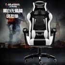電競椅 家用辦公椅遊戲電競椅可躺椅子競技...