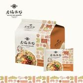 老鍋米粉.純米台灣米粉炒家庭包(4包/袋,共2袋)﹍愛食網