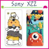 Sony XZ2 H8296 5.7吋 時尚彩繪手機殼 卡通保護套 可愛塗鴉手機套 清新背蓋 超薄保護殼 TPU後殼 軟殼
