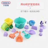 貝恩施沙灘玩具套裝玩沙子兒童挖沙漏決明子鏟子寶寶洗澡戲水玩具igo 3c優購