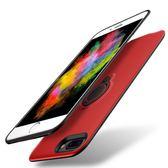 蘋果6背夾式充電寶移動電源iPhone6s專用8電池plus便攜7P手機殼X第七公社