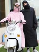 電動車防風衣女騎車冬季加厚防寒保暖防水電瓶車摩托車護膝擋風被 遇見初晴