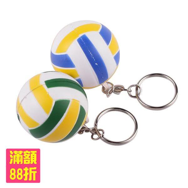 排球吊飾 鑰匙圈 紓壓海綿 掛件 軟質發泡 鑰匙扣 創意 包包掛件 禮品/贈品/批發(59-409)