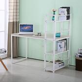 艾美4尺本色白腳書桌架書桌(20JF/825-3)/H&D東稻家居