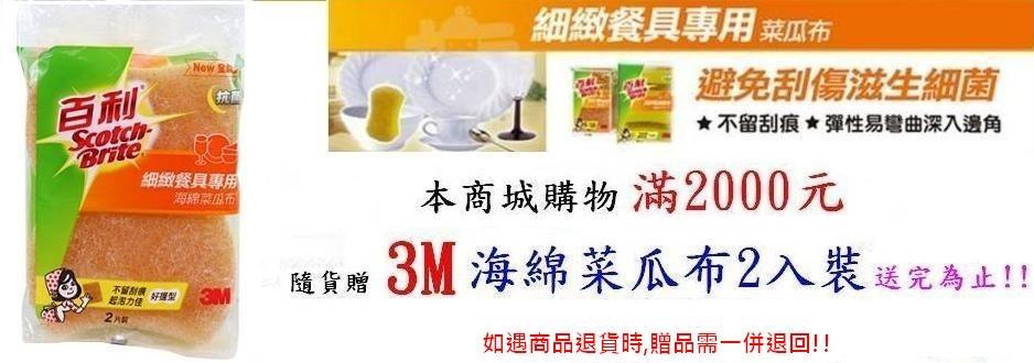 taiwan-3m-imagebillboard-f6d8xf4x0938x0330-m.jpg