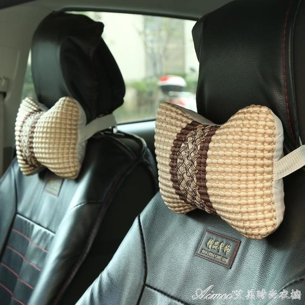 汽車靠枕護頸枕一對夏季車用頸椎枕車上枕頭車載座椅頭枕睡覺神器 快速出貨