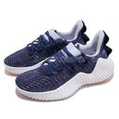 【六折特賣】adidas 慢跑鞋 AlphaBounce Trainer W 藍 白 女鞋 多功能訓練鞋 運動鞋 【PUMP306】 BB7502