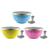 寶石牌香醇不銹鋼兒童隔熱碗附湯匙不銹鋼上蓋多色可選-大廚師百貨