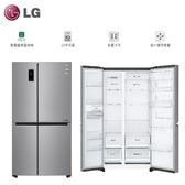 【 LG 樂金 】WiFi門中門對開 電冰箱《GR-DL88SV》821L 星辰銀 壓縮機十年保固