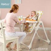 寶寶餐椅 多功能兒童餐椅輕便可摺疊寶寶吃飯餐椅便攜式嬰兒椅子餐桌 1995生活雜貨igo