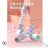 啞鈴女士健身家用可調節重量鍛煉器材男兒童小學練臂肌小啞鈴杠鈴 科炫數位