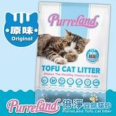 PurreLand 倍淨豆腐貓砂-原味 5L
