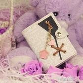 訂製女生小清新款信用卡包日韓版可愛學生迷你搭扣名片夾個性訂製刻字  9號潮人館