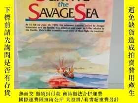 二手書博民逛書店Survive罕見the Savage Sea by Douga