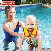 ★樂購王★費雪 Fisher-Price 【幼童 浮力衣 背心】兒童游泳訓練 戲水必備【B0569】