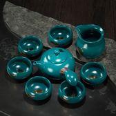 茶具杯子年會贈品禮 功夫茶具茶杯子套裝家用陶瓷耐熱喝茶壺整套茶器全館免運