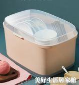 廚房瀝水架放碗筷收納盒家用帶蓋密封碗櫃碟箱迷妳裝餐具ATF 美好生活