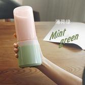 電榨汁機家用學生宿舍便攜式水果電動小型炸果汁機充電榨汁杯 夢想生活家