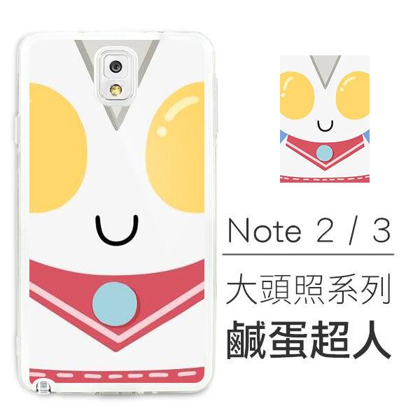 [Samsung Note 2 / 3] 大頭照系列 防刮壓克力 客製化手機殼 阿拉蕾 鹹蛋超人 麵包超人 飛天小女警
