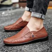 英倫風豆豆鞋 真皮韓版潮鞋商務休閒鞋《印象精品》q03