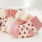 新生嬰兒襪子6-12個月幼兒秋冬純棉加厚兒童0-1-2-3歲女寶寶襪子
