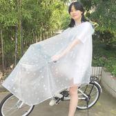 自行車雨衣單人透明成人大帽檐雨披學生騎行