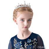 兒童皇冠發飾女童頭飾公主皇冠發箍兒童頭箍演出發飾女童頭飾王冠「多色小屋」