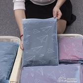 旅游出差旅行收納袋洗漱包防水袋子套裝戶外用品神器透明洗澡 好樂匯