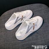 半拖鞋 網紗包頭半拖鞋女外穿2021年新款夏季百搭懶人休閒涼拖ins潮網紅 曼慕