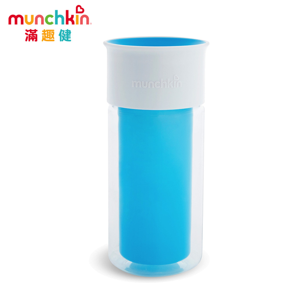 munchkin滿趣健-360度自由貼防漏杯266ml-藍