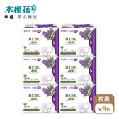 HIBIS木槿花 負離子草本衛生棉 夜用33cm 10片裝x6包
