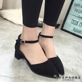 新款韓版高跟鞋女鞋壹字扣帶淺口中跟粗跟絨面尖頭單鞋子『韓女王』