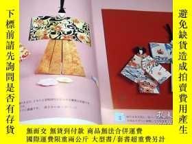 二手書博民逛書店Make罕見Origami Washi Paper Doll book Japan Japnese traditi
