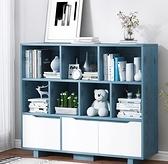 書櫃 兒童書架落地小型書柜收納置物架家用客廳陳列架學生書櫥格子柜TW【快速出貨八折鉅惠】
