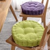 新品坐墊加厚坐墊學生辦公室久坐椅子小餐椅屁股墊地上榻榻米四季通用座墊 LX