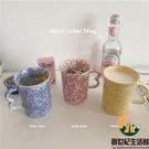 復古黃粉藍潑墨馬克杯陶瓷水杯咖啡杯【創世紀生活館】