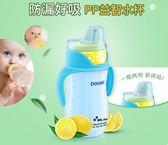 奶瓶寶寶吸管杯學飲杯嬰兒防漏訓練全館免運